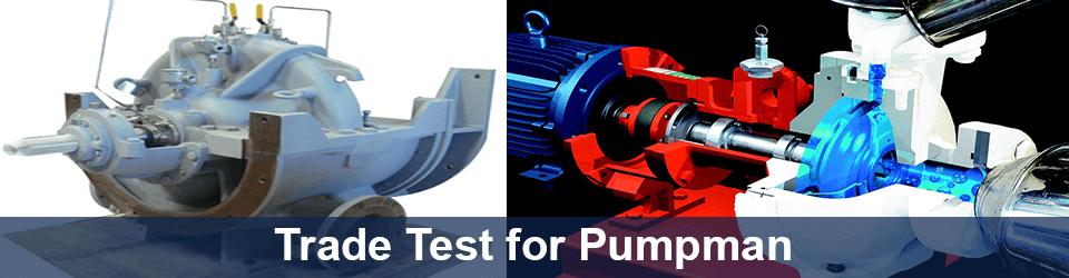 75_Trade_test_pumpman